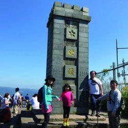 (新北市五股爬山)觀音山硬漢嶺登山步道~帶著9個月的孩子踏出第1步..