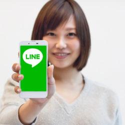 LINE的好感對話術:盡量不用逗號跟句號!開場白就製造距離感~請省略