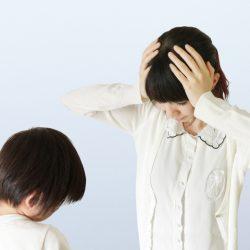 留意這種莫名其妙地生氣!所有關係都是原生家庭關係的投射..《樊登給過度努力父母的教養課》