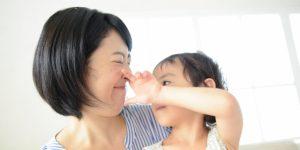 工作還是家庭如何取捨?妳就是改變:大膽逐夢,改寫妳的人生規則..