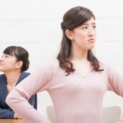 如何面對困住你的生氣情緒!試著為自己的怒氣負責..《你相信 所以你成功》