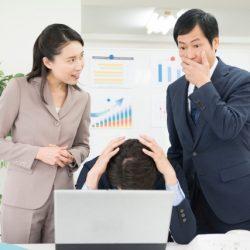 大公司好還是小公司好?除了薪資待遇外,這工作[情緒成本]有多高呢?