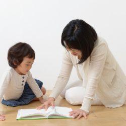 親子關係,決定了我們與世界的關係!《樊登給過度努力父母的教養課》