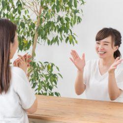 這句最夠力 !「我是為你好」,所以要拒絕..《99%的人輸在不懂拒絕》