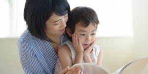 洪蘭:不懲罰孩子,只獎勵對的行為..好習慣是終身受用的!