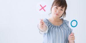 要明確的拒絕,不要讓人誤解…5招不傷和氣、不得罪人的拒絕術