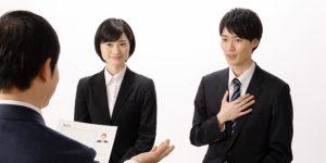 「你有什麼問題想問?」面試問題/提問不NG!關於面試提問的8大原則..